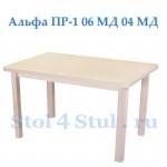 Стол с камнем Альфа ПР1