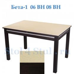 Стол Бета-1