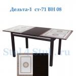 Стол со стеклом Дельта-1
