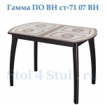Стол со стеклом Гамма ПО