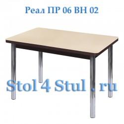 стол Реал ПР