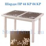 Стол с плиткой Шарди ПР