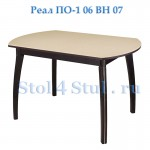 Стол с камнем Реал ПО-1