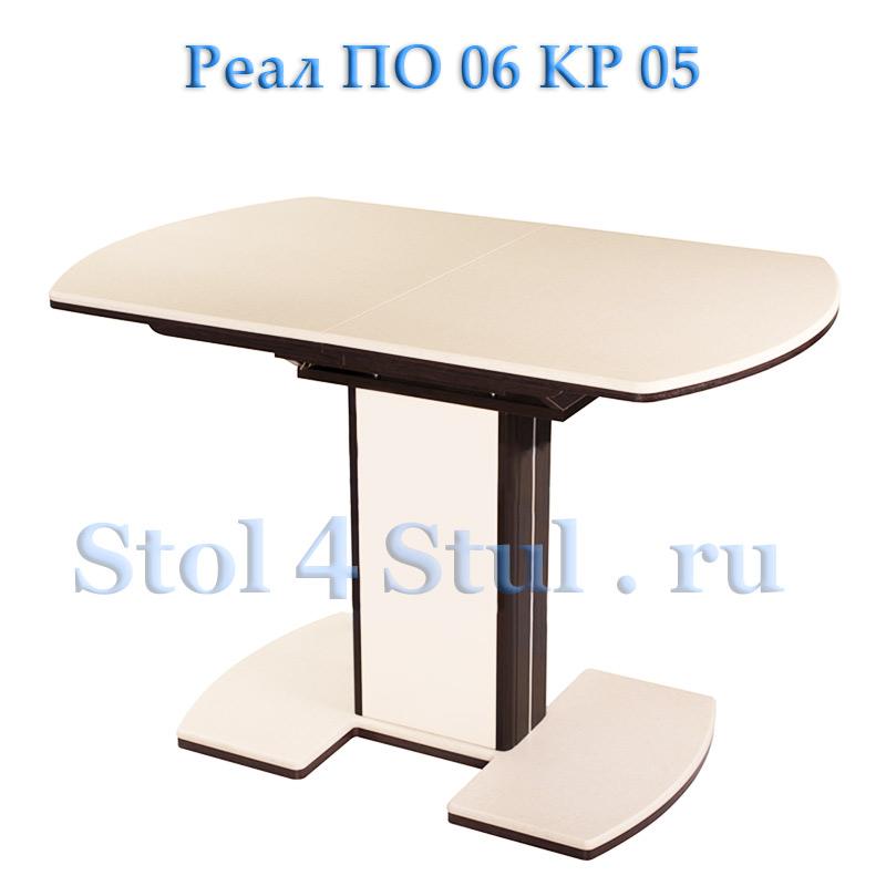 Стол с камнем Реал ПО с центральной ножкой 05